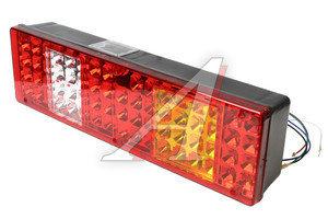 Фонарь задний КАМАЗ,МАЗ,УРАЛ правый (24V, светодиод, с кабелем) АВТОТОРГ 7412.3716R/АТ-1091/AT18913/1 LED, 7422.3716/АТ-1091/1 LED, 7402.3716