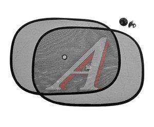 Шторка автомобильная для боковых стекол черная, на присоске 2шт. NOVA BRIGHT 05268