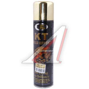 Краска золото темное металлик акриловая аэрозоль 300мл 18 KT Gold BOSNY BOSNY 181, PR-181