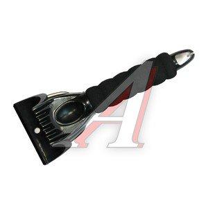 Скребок для льда с мягкой ручкой двусторонний 25см MEGAPOWER M-71216