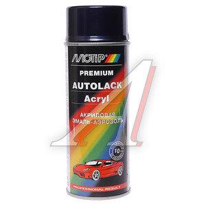 Краска компакт-система аэрозоль 400мл MOTIP MOTIP 54560, 54560,