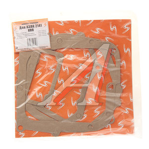 Прокладка КПП М-2141 комплект 2141-1700000*,