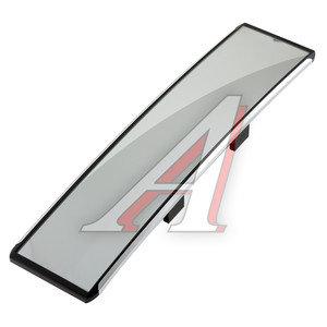 Зеркало салонное панорамное 300мм антиблик Silver/Black АВТОСТОП AB-35609