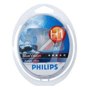 Лампа 12V H1 55W + W5W/T105 P14.5s бокс 2шт.+2шт. Blue Vision PHILIPS 12258BVSM, P-12258BV2