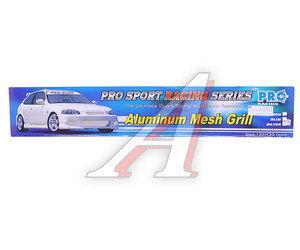 Сетка алюминиевая PRO RACING 120х20 см серебристая DIAMOND PRO SPORT RS-01422