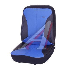 Авточехлы универсальные экокожа синие комплект Imperial PSV 120629, 120629 PSV