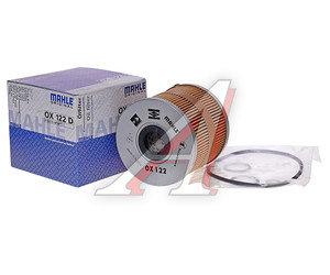 Фильтр масляный AUDI A8 MAHLE OX122D, 077198563