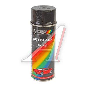 Краска компакт-система аэрозоль 400мл MOTIP MOTIP 51021, 51021,