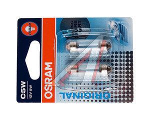 Лампа 12V C5W SV8.5-8 двухцокольная блистер 2шт. OSRAM 6418-02B, O-6418-2бл