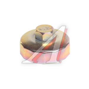 Съемник фильтров масляных 65мм 14-ти гранный чашка АВТОМ 14774