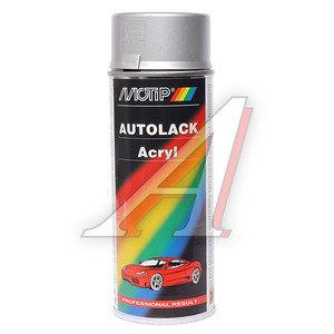Краска компакт-система аэрозоль 400мл MOTIP MOTIP 55270, 55270