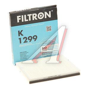 Фильтр воздушный салона SUZUKI Jimny (98-) FILTRON K1299, LA95, 95860-81A10