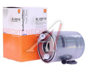 Фильтр топливный MERCEDES Sprinter (W906) MAHLE KL490/1D, A6420920401