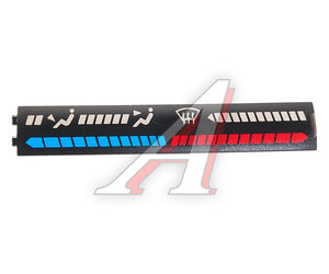 Шкала ВАЗ-2114 рычагов отопителя с символами 2114-8109462
