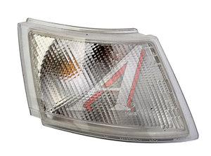Указатель поворота ВАЗ-2110 передний правый ОСВАР 582.3711-01, 582.3711160-01