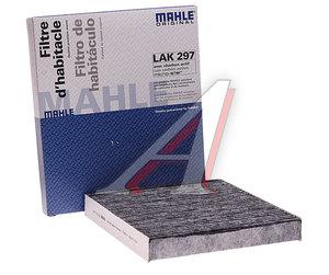 Фильтр воздушный салона ALFA ROMEO Brera (05-) (1.9/3.2) угольный MAHLE LAK297, 77363370