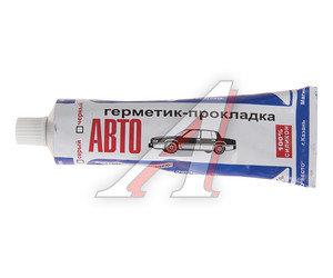 Герметик прокладка 180г КЗСК ГП-180, 152-012