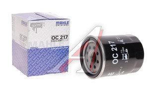 Фильтр масляный TOYOTA Avensis (03-),Corolla (02-) (замена OC217/5) MAHLE OC217, 90915-10004