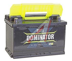 Аккумулятор DOMINATOR 66А/ч обратная полярность 6СТ66з