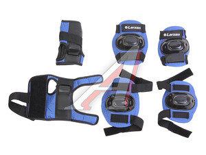 Защита спортивная роликовая LARSEN P1B S, 150560,