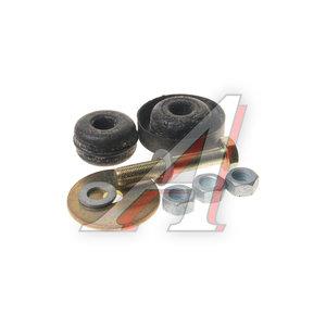 Ремкомплект MERCEDES крепления амортизатора OE A2023200256, A2109900399