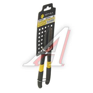 Ножницы по металлу 200мм пряморежущие усиленные ЭВРИКА ER-20520