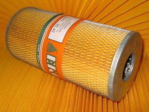 Элемент фильтрующий ИКАРУС масляный ЭКОФИЛ 250И-1012080 EKO-02.42/204, EKO-02.42/204