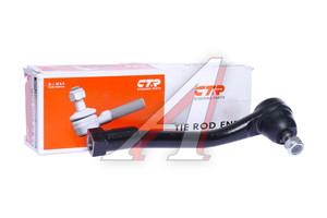 Наконечник рулевой тяги KIA Carnival (05-06) правый CTR CEKK-33R, 41897, 56820-4D101