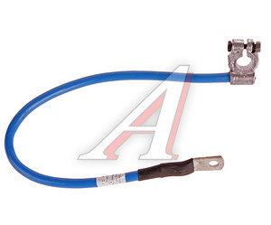 Провод АКБ соединительный перемычка L=500мм S=50мм клемма(-) и наконечник D=10мм ДИАЛУЧ КЛ122-КМН