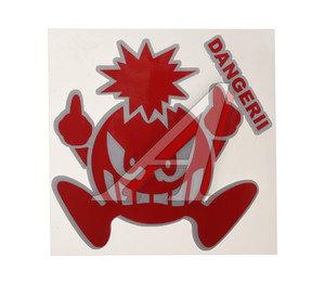 """Наклейка виниловая светоотражающая """"Шар красный"""" 13х13см MASHINOCOM NKT 0355,"""