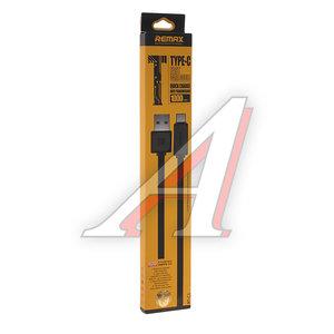 Кабель USB TYPE C 1м черный REMAX REMAX RM-000258