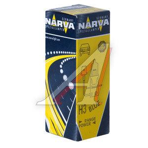 Лампа 12V H3 55W +50% PK22s Range Power Blue NARVA 48633, N-48633RPB