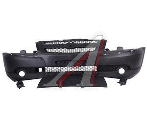 Бампер ВАЗ-2123 передний Bertone 2123-2803015-55, 21230280301555, 21230-2803015-55-0