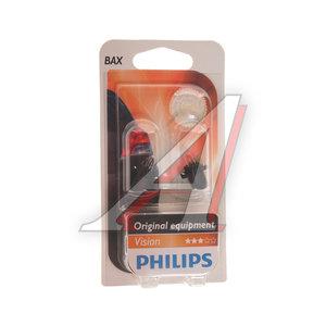 Лампа 12V W1.2W BAX8.3s/1.35 блистер 2шт. PHILIPS 12597B2, P-12597-2бл