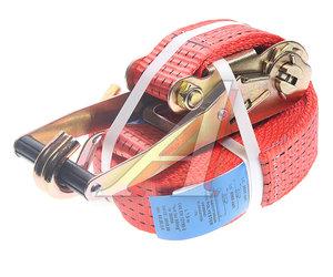 Стяжка крепления груза 5т 8м-50мм (полиэстр) KRAFT 0111, 50.25.3.0.8000
