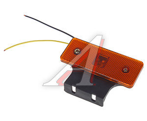 Фонарь габаритный LED с кронштейном желтый АВТОТОРГ Ат-1502/LED, АТ-1502/LED
