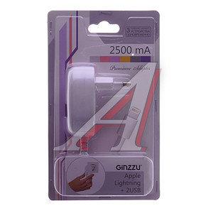 Устройство зарядное в розетку 2 USB + кабель iPhone (5-) GINZZU GINZZU GA-3513UW