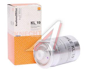 Фильтр топливный MERCEDES C (W201,W202),E (W124,W123),S (W126) MAHLE KL19, A0024770601