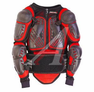 Куртка для мото защитная (черепаха) черно-красная XL MICHIRU XL MICHIRU, 4620770796758,