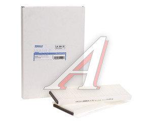 Фильтр воздушный салона SSANGYONG Rexton (02-) (2шт.) MAHLE LA391/S, 6811021000