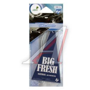 Ароматизатор подвесной пластина (новая машина) Big Fresh FKVJP PABF-72 \Big Fresh, PABF-72
