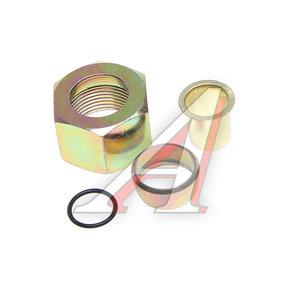 Ремкомплект трубки тормозной пластиковой d=18х1.0 (1гайка,1штуцер,1шайба) РК-ТТП-d18х1.0 R, РК-ТТП-d18х1.0