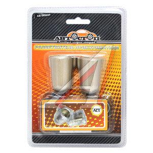 Разветвитель прикуривателя 2-х гнездовой раздельный 12V с удлинит. LED-индикатор Champagne АВТОСТОП AB-54309P