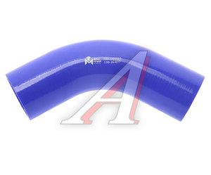 Патрубок МАЗ радиатора отводящий нижний силикон (L=224мм,d=58) 500-1303025
