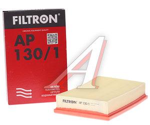 Фильтр воздушный PEUGEOT 307 (00-10) CITROEN C4 (04-) FILTRON AP130/1, LX1044, 1444.VW