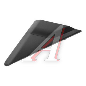 Накладка ГАЗель Next зеркала правая (Уголок) (ОАО ГАЗ) A21R23.8201814, А21R23-8201814