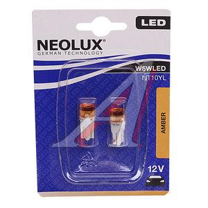 Лампа светодиодная 12V W5W W2.1х9.5d блистер (2шт.) Amber NEOLUX NL-10YL-2бл
