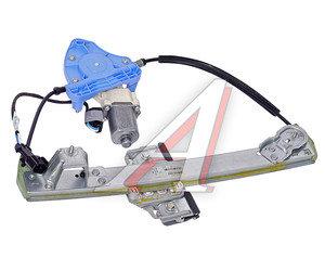 Стеклоподъемник ВАЗ-2190 задний правый в сборе с электродвигателем 2190-6204010-01, 21900-6204010-00
