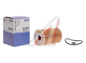 Фильтр масляный MERCEDES A MAHLE OX135/1D, OX135, 1D, A1661800209