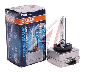 Лампа ксеноновая D1S 5500K OSRAM 66140CBI, O-66140CBI